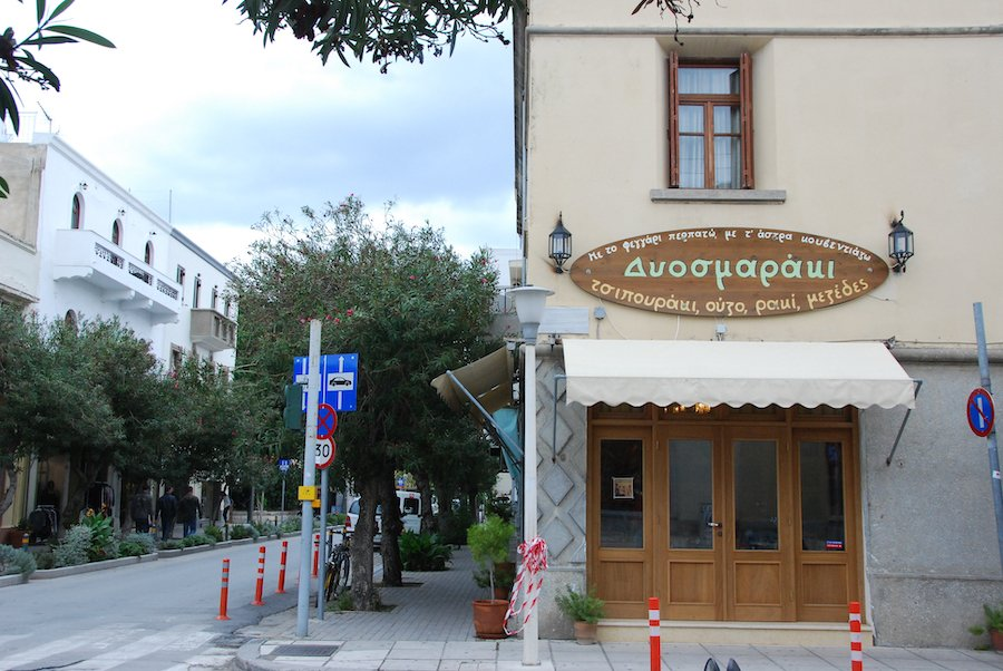 Kos Taverna