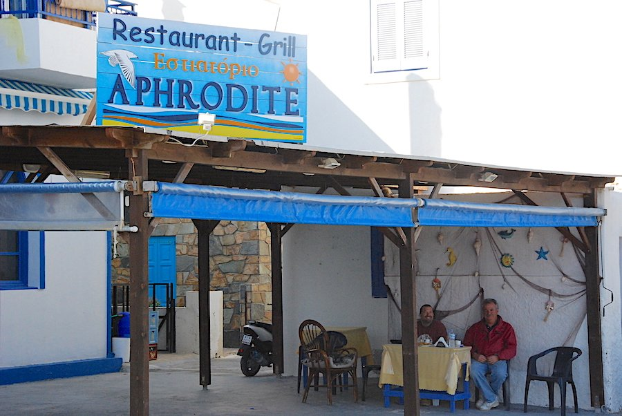 Once Upon a Time in Nisyros - Aphrodite Restaurant